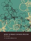 How to Read Chinese Poetry Workbook Cover