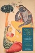 Poems of Love and War (11 Edition)