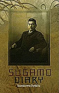 Sugamo Diary (Columbia/Hurst)