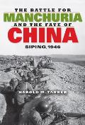 The Battle for Manchuria and the Fate of China: Siping, 1946 (Twentieth-Century Battles)