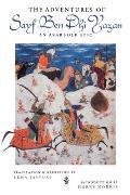Adventures of Sayf Ben Dhi Yazan An Arab Folk Epic