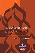 From Karamzin to Bunin An Anthology of Russian Short Stories