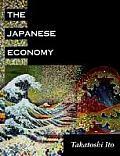 Japanese Economy (92 Edition)