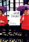 Mine Okubo: Following Her Own Road