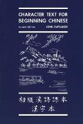 Character Text for Beginning Chinese 2ND Edition