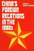 China's Foreign Relations in the Nineteen Eighties