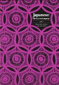 Japanese #2: Japanese Spoken Language, Part 2