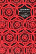 Japanese : the Spoken Language, Part 3 (90 Edition)