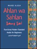 Ahlan Wa Sahlan Functional Modern Standa