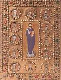 Glory of Byzantium Art & Culture of the Middle Byzantine Era AD 843 1261