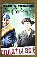 Voices of Revolution, 1917 (Annals of Communism)