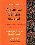 Ahlan Wa Sahlan: Intermediate Arabic: Functional Modern Standard Arabic for Intermediate Learners (Yale Language Series) Cover