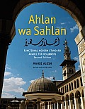 Ahlan Wa Sahlan: Functional Modern Standard Arabic for Beginners Cover