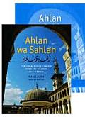 Ahlan Wa Sahlan Set Functional Modern Standard Arabic for Beginners Second Edition