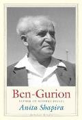 Ben-Gurion: Father of Modern Israel (Jewish Lives)