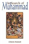 In Search of Muhammad