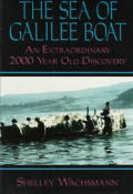 The Sea of Galilee Boat: An Extraordinary 2000 Year Old Discovery