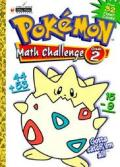Pokemon Math Challenge: Grade 2
