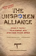 The Unspoken Alliance: Israel's Secret Relationship with Apartheid South Africa (Vintage)