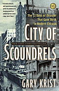 City of Scoundrels (13 Edition)