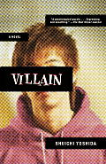 Villain (Vintage Crime/Black Lizard) Cover