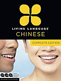 Complete Chinese: Beginner Through Advanced Course, Including Coursebooks, Audio CDs, and Online Learning [With 5 Books] (Complete)