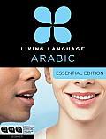 Living Language Arabic Essential Edition