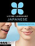 Essential Japanese (Essential)