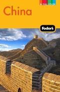 Fodor's China (Fodor's China)