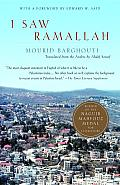 I Saw Ramallah Cover