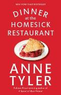 Dinner at the Homesick Restaurant: A Novel Cover