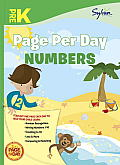 Pre-K Page Per Day: Numbers (Pre-K Page Per Day)