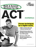 The Princeton Review Math and Science Workout for the ACT (Princeton Review: Math &amp; Science Workout for the ACT) Cover
