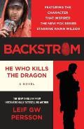 Backstrom: He Who Kills the Dragon (Vintage Crime/Black Lizard Original)