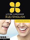 Living Language Japanese / English Complete Edition