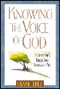 Knowing The Voice Of God Discover Gods U