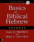 Basics of Biblical Hebrew Grammar (No CD)
