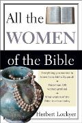 All the Women of the Bible (All)