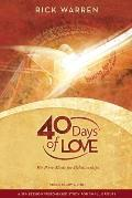 40 Days of Love DVD Study Guide: We Were Made for Relationships