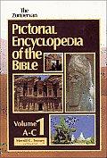 Zondervan Pictorial Encyclopedia of the Bible 5 Volumes