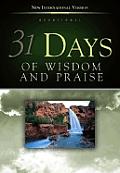 31 Days of Wisdom & Praise