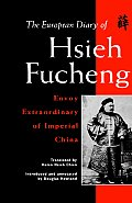 The European Diary of Hsieh...