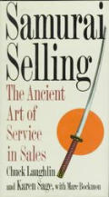 Samurai Selling The Ancient Art Of Servi