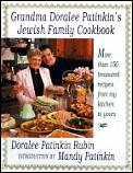 Grandma Doralee Patinkins Jewish Family
