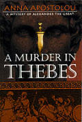 Murder In Thebes Doherty