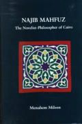 Najib Mahfuz: The Novelist-Philosopher of Cairo