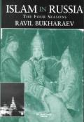 Islam in Russia the Four Seasons