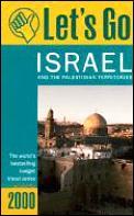 Lets Go Israel 2000