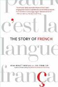 Story of French (08 Edition)
