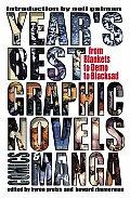 Years Best Graphic Novels Comics & Manga